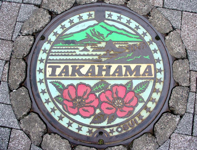 Nắp cống ở Nhật Bản